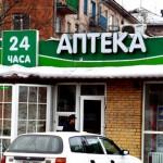 Аптека Рецепт