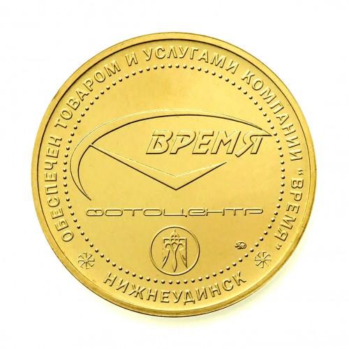 Грош, grosz, groschen - современная монета - жетон - токен