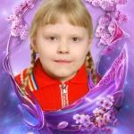 Детская открытка