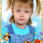 Детская открытка4