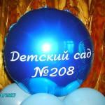 Оформление шарами, Нижнеудинск