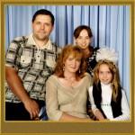Нижнеудинск, фото семьи.
