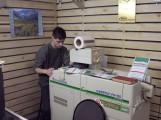Так мы начинали печатать на лаборатории FUJI FILM