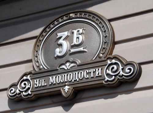 http://udareklama.ru/wp-content/uploads/2015/09/%D0%90%D0%BD%D1%88%D0%BB%D0%B0%D0%B3-500x369.jpg