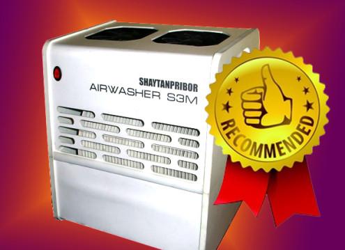 Airwasher11