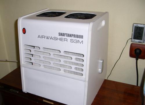 Airwasher3